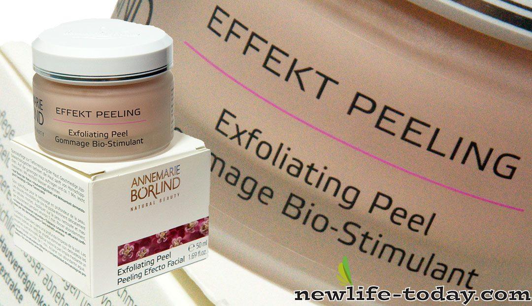 Beauty Extras Exfoliating Peel