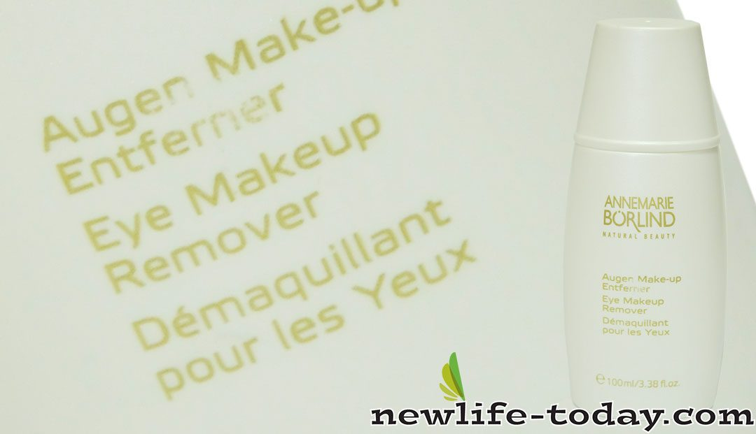 Beauty Extras Eye Makeup Remover