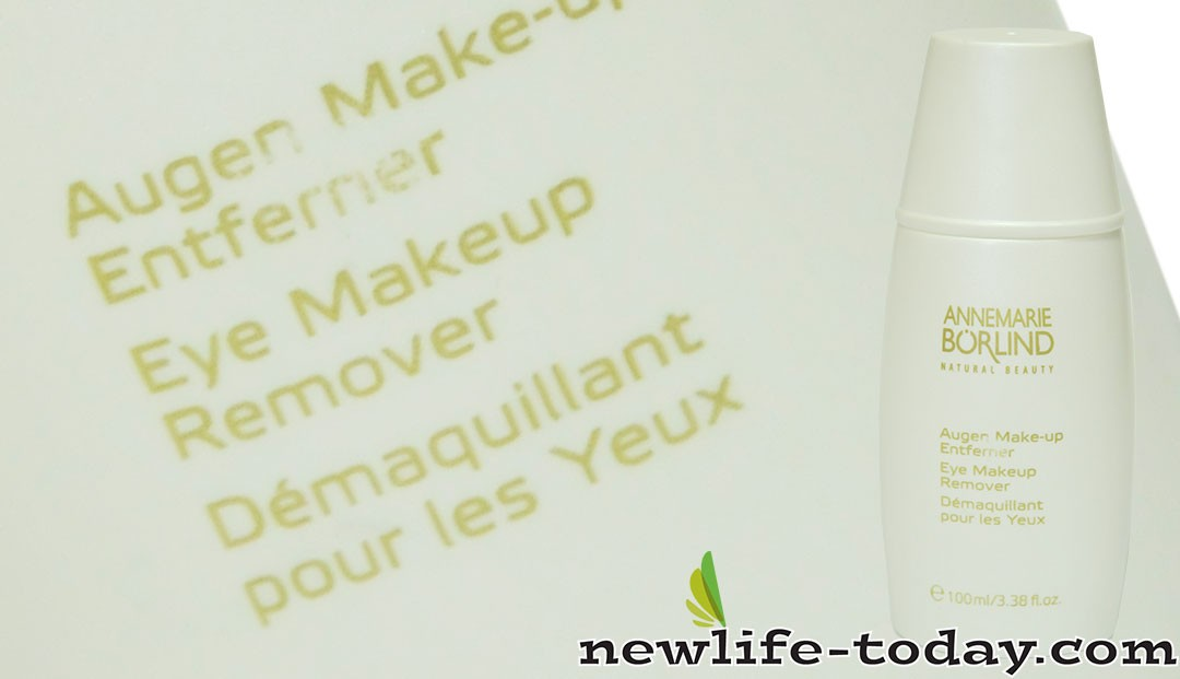 Sodium Cocoyl Glutamate found in Eye Makeup Remover