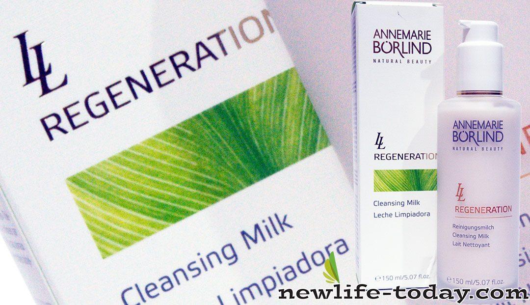 LL Regeneration Cleansing Milk