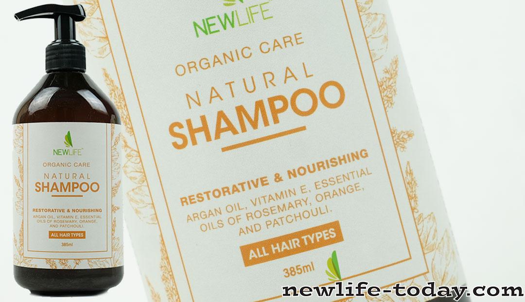 Shampoo Natural Organic Care